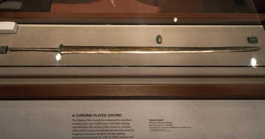 شمشیر برنز جیان با آبکاری کروم