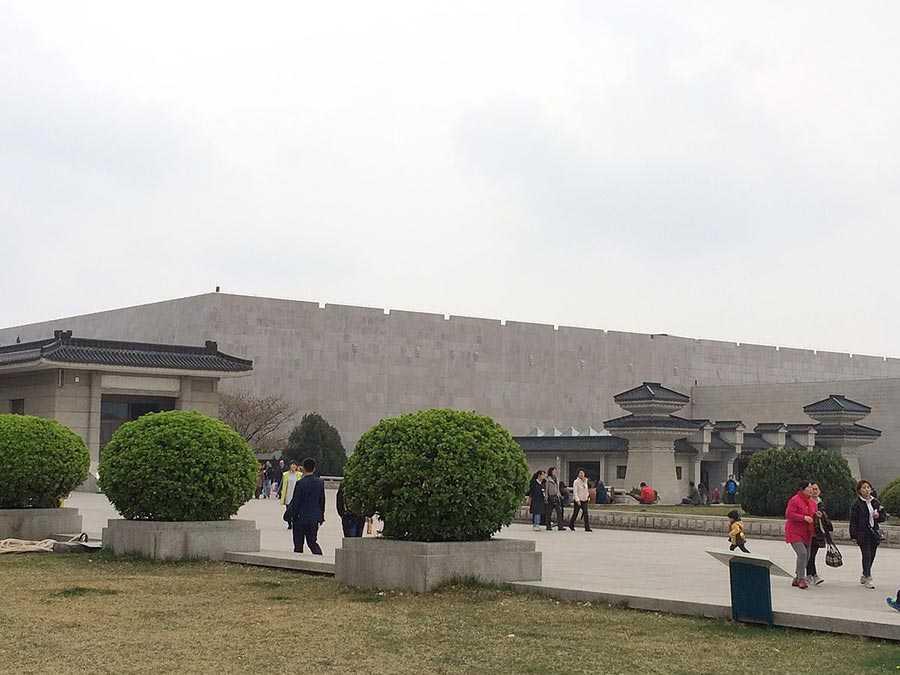 نمای بیرونی موزه