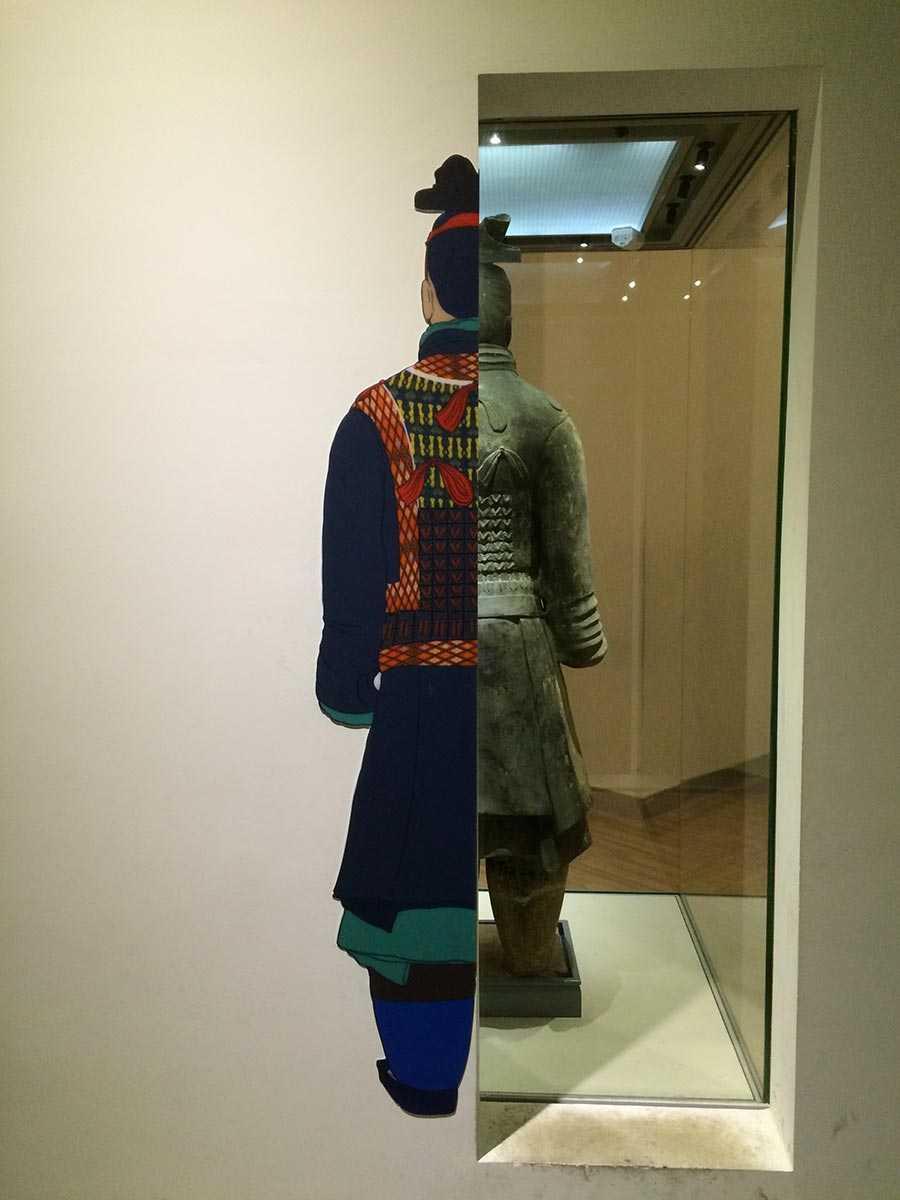 لباس ارتش سفالین