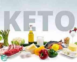 آشنایی با رژیم غذایی کتوژنیک