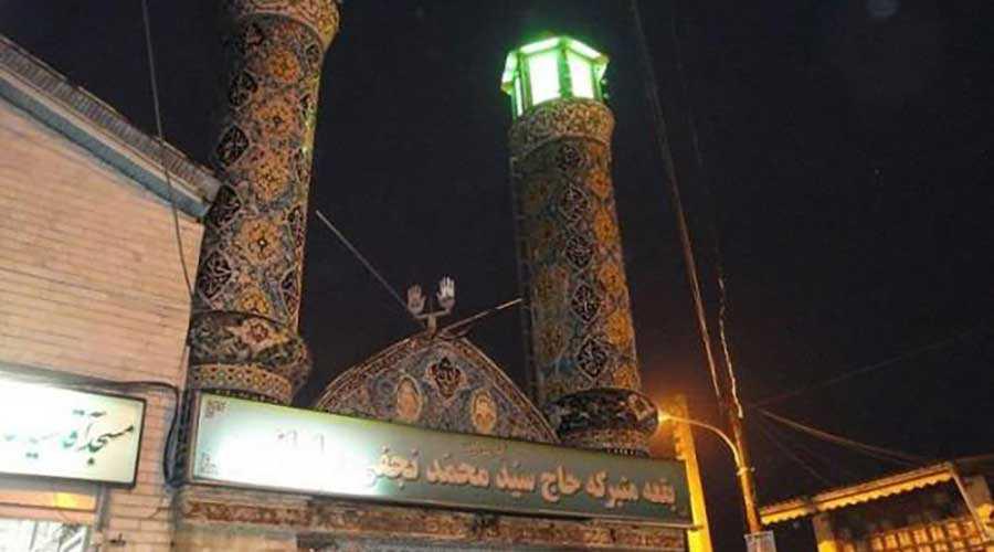 آرامگاه آقا سید محمد نجفی