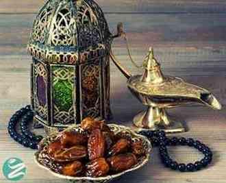 6 مزیت روزه گرفتن در ماه رمضان