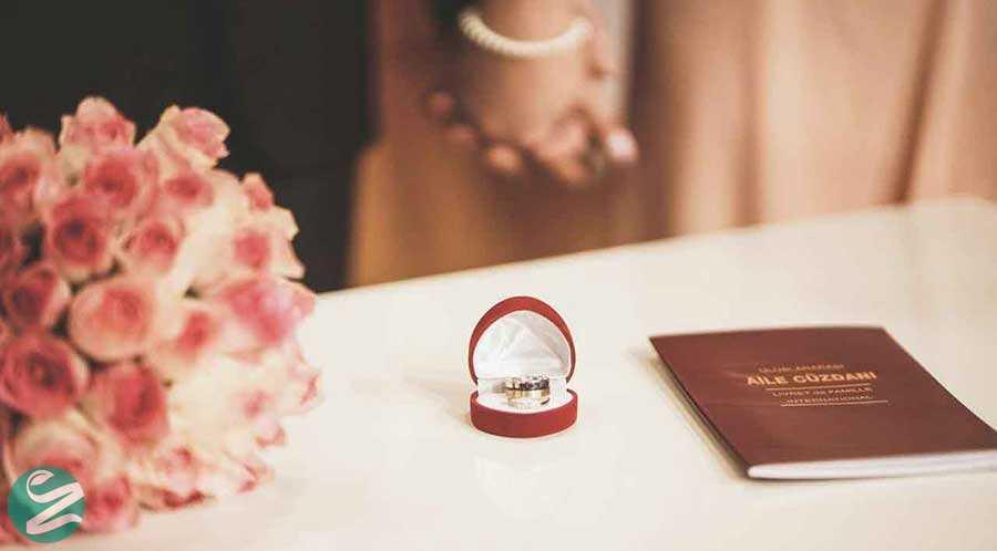مراسم ازدواج در ترکیه