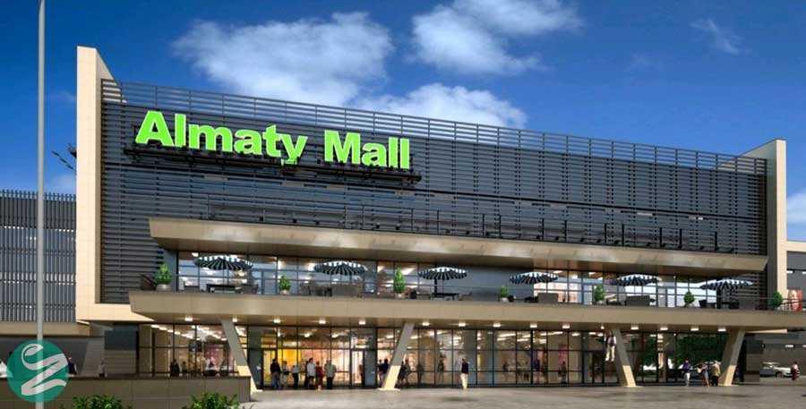 مرکز خرید بزرگ آلماتی