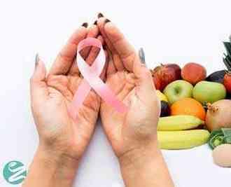 رژیم غذایی برای جلوگیری از سرطان سینه