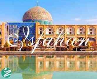 جاهای دیدنی اصفهان؛ 25 جاذبه گردشگری اصفهان که ارزش دیدن دارد