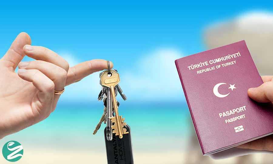 خرید ملک و دریافت پاسپورت ترکیه در عرض 55 روز