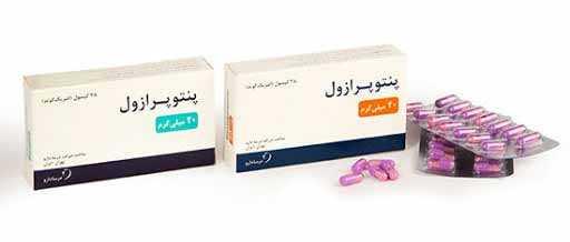 داروی پنتوپرازول جایگزین رانیتیدین