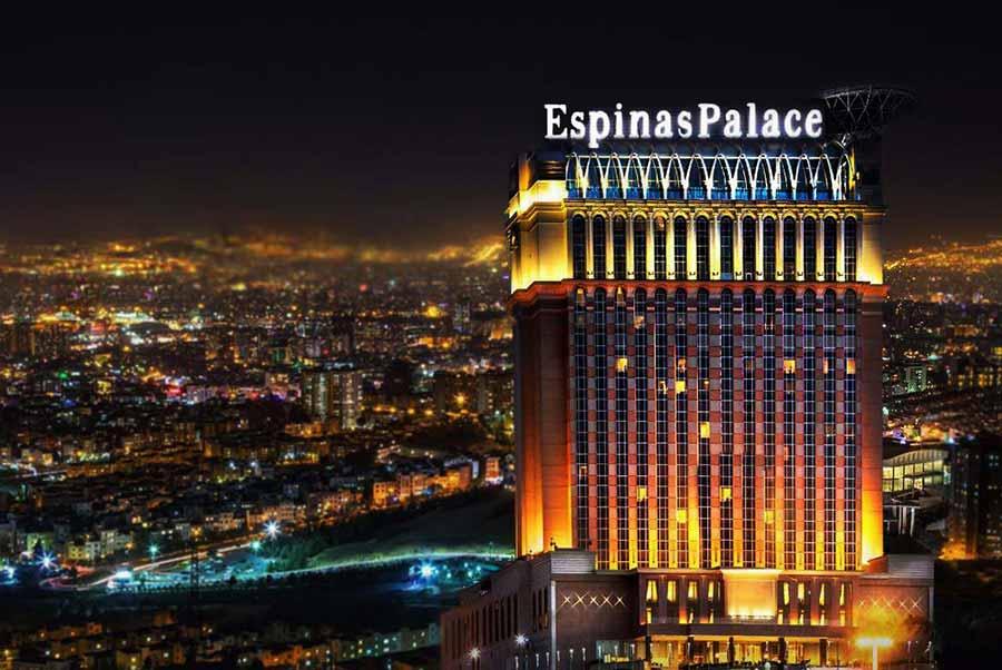 هتل اسپیناس پالاس و هتل اسپیناس تهران چه تفاوتی با هم دارند؟