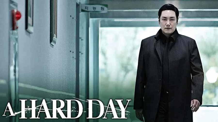 فیلم A Hard Day (یک روز سخت)