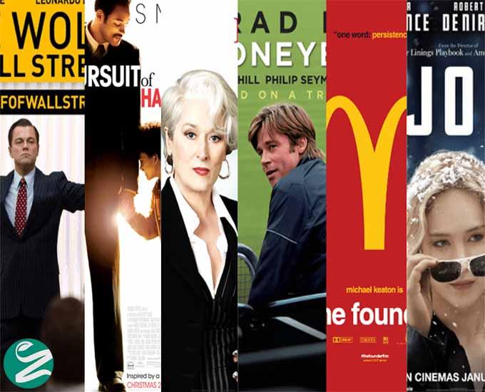 22 فیلم انگیزشی برای موفقیت و عاشقان کارآفرینی