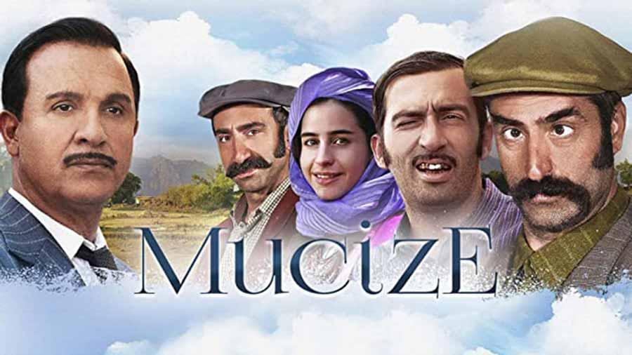 فیلم ترکی معجزه