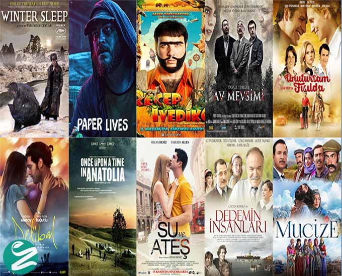 فیلم ترکی چی ببینیم؟ معرفی بهترین فیلم های سینمایی ترکیه