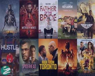 فیلم جدید چی ببینیم؟ معرفی 38 فیلم سینمایی جدید (آپدیت مرداد)